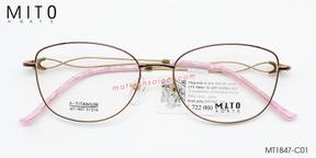 Gọng Kính B-Titanium MITO MT1847-C01