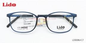 GỌNG KÍNH ULTEM LIDO LD0038U C7