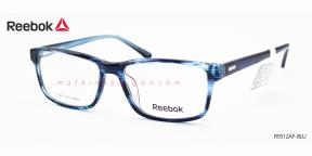 Gọng Kính Nhựa TR90 Reebok R9512AF-BLU