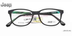 Gọng Kính Hợp Kim Jeep JSR1070-M5