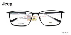 Gọng Kính Titanium JEEP JT8189 S1