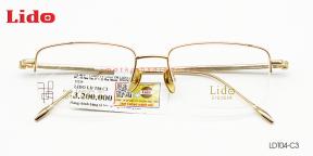 Gọng Kính Pure-Tittanium LIDO LDT04 C3