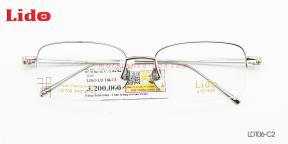 Gọng Kính Pure-Tittanium LIDO LDT06 C2