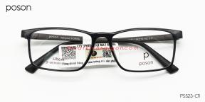Gọng Kính Nhựa Ultem Poson PS523 C11