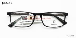 Gọng Kính Nhựa Ultem Poson PS552 C11