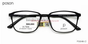 Gọng Kính Nhựa Ultem Poson PS9348 C1