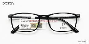 Gọng Kính Nhựa Ultem Poson PS9349 C1