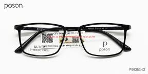 Gọng Kính Nhựa Ultem Poson PS9353 C1
