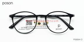 Gọng Kính Nhựa Ultem Poson PS9354 C1