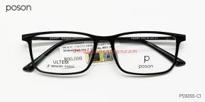 Gọng Kính Nhựa Ultem Poson PS9355 C1
