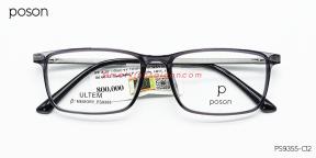 Gọng Kính Nhựa Ultem Poson PS9355 C12