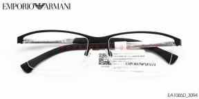 GỌNG KÍNH TITANIUM EMPORIO ARMANI EA1065D_3094