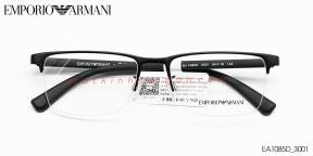 GỌNG KÍNH TITANIUM EMPORIO ARMANI EA1085D_3001