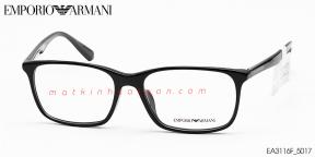 GỌNG KÍNH NHỰA TR90 EMPORIO ARMANI EA3116F_5017