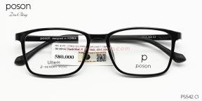Gọng Kính Nhựa Ultem Poson PS542 C1