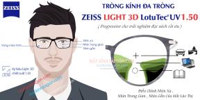 TRÒNG KÍNH ĐA TRÒNG ZEISS LIGHT 3D LotuTec UV 1.50